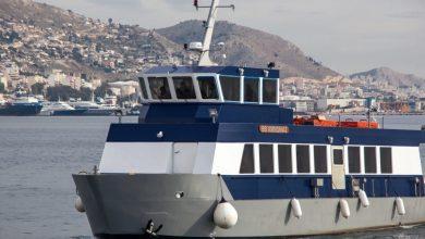 Photo of Ένταξη νέου Βοηθητικού Πλοίου Βάσεως στο Πολεμικό Ναυτικό