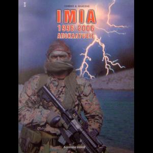 Ίμια 1996-2006. Αποκαλύψεις