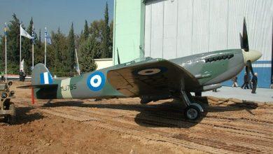 Photo of Υπογραφή συμβάσεως για την ανακατασκευή του Spitfire Mk IX της Πολεμικής Αεροπορίας