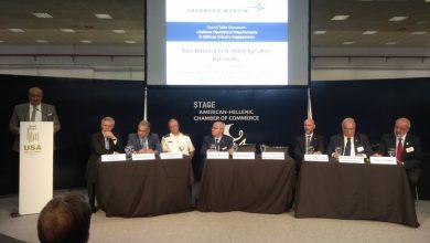 Photo of Οι 8 προτάσεις του ΣΕΚΠΥ για την Αμυντική Βιομηχανία