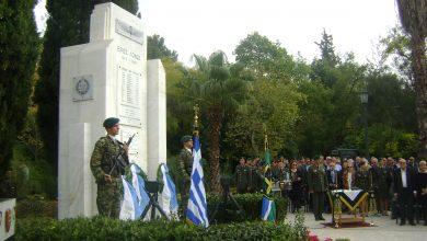 Photo of Μνημόσυνο Ιερού Λόχου και απονομή πράσινου μπερέ στον δισέγγονο του Στρατηγού Τσιγάντε
