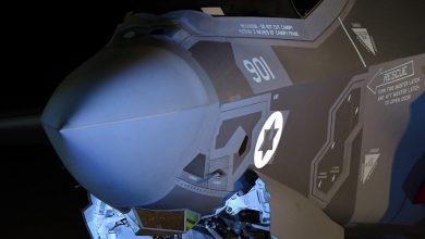 Photo of F-35Ι: Πως «ξηλώθηκε» η ηγεσία της Αεροπορίας του Ιράν και γιατί πρέπει να προβληματιστεί η Ελλάδα