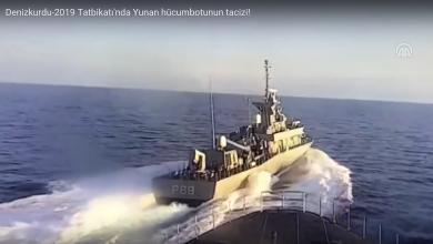 Photo of Ο ΚΡΥΣΤΑΛΛΙΔΗΣ διώχνει την τουρκική κορβέτα BURGAZADA από τα Εθνικά Χωρικά Ύδατα