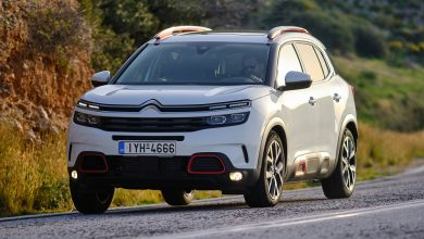 Photo of CITROEN C5 Aircross