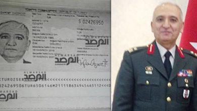 Photo of «Ξεσκεπάστηκε» η ταυτότητα των Τούρκων στρατιωτικών χειριστών UAV που συνελήφθησαν στη Λιβύη