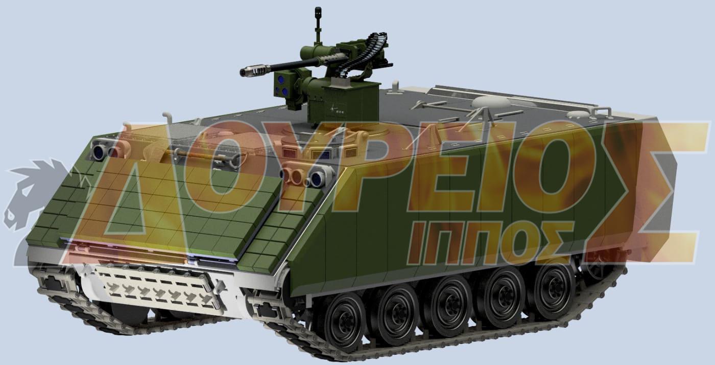 Photo of Πρόταση εκσυγχρονισμού Μ113 HEL παρουσίασε στο ΓΕΣ η ελληνική EODH