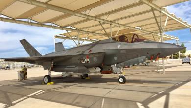 Photo of Η πραγματικότητα για την Τουρκία και το F-35