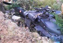 Photo of Εντυπωσιακή αναγκαστική προσγείωση S-70 της τουρκικής Χωροφυλακής