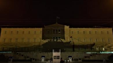Photo of Η προβολή των Ενόπλων Δυνάμεων στην προσοψη του κτιρίου της Βουλής