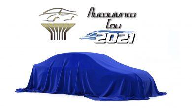 Photo of «Αυτοκίνητο του 2021»