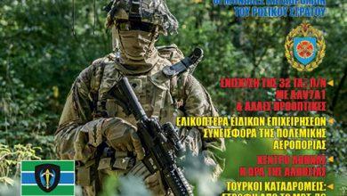 Photo of ΔΟΥΡΕΙΟΣ ΙΠΠΟΣ τεύχος 40