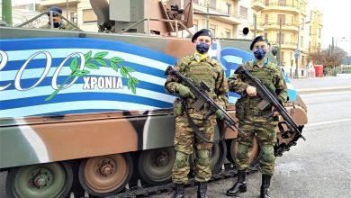 Photo of Με νέες εξαρτύσεις ELMON και αναβαθμισμένα G3 στην παρέλαση