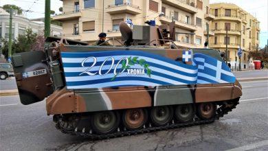 "Photo of Ποιοι ήταν οι ""παλαίμαχοι"" των Ενόπλων Δυνάμεων στην παρέλαση"