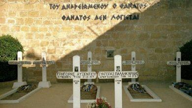 Photo of EOKA: Οι τελευταίοι Έλληνες Ήρωες