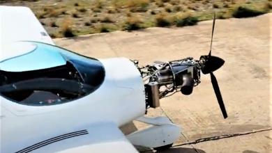 Photo of Ελληνικός turboprop κινητήρας από την Heron Engines