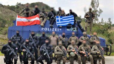 Photo of Οι Αυστριακοί θα τιμήσουν την συνεργασία EKAM – ΕΚΟ Cobra που αναπτύχθηκε πέρυσι στον Έβρο