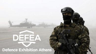 Photo of Η Ελληνική Αμυντική Βιομηχανία στην έκθεση DEFEA – Defence Exhibition Athens