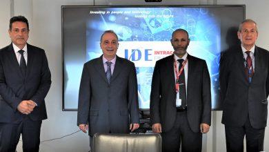 Photo of Επίσκεψη ΑΚΑΜ της Σαουδικής Αραβίας στην INTRACOM Defense
