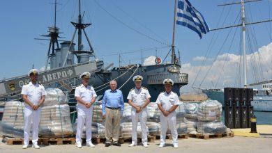 Photo of Δωρεά για τα πλοία του Άλσους Ελληνικής Ναυτικής Παράδοσης