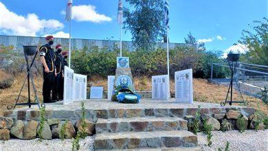 Photo of Μνημείο Πεσόντων & Αγνοουμένων Καταδρομέων στην Κύπρο